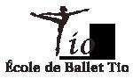 エコール・ド・バレエ ティオ